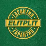 Гарантия на бесшовное покрытие ELITPLIT