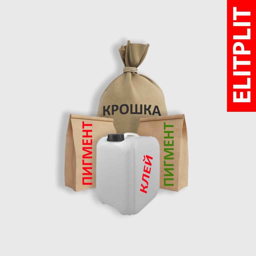 Набор резиновой крошки и полимерного связующего Сделай Сам