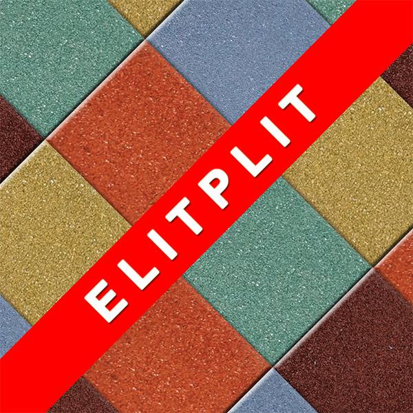 Логотип компании ELITPLIT